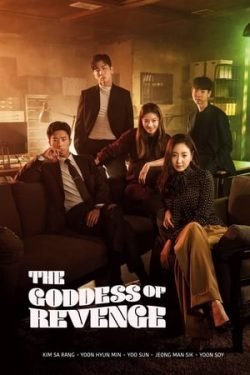 The Goddess of Revenge izle